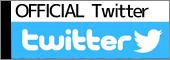 ORGA Twitter