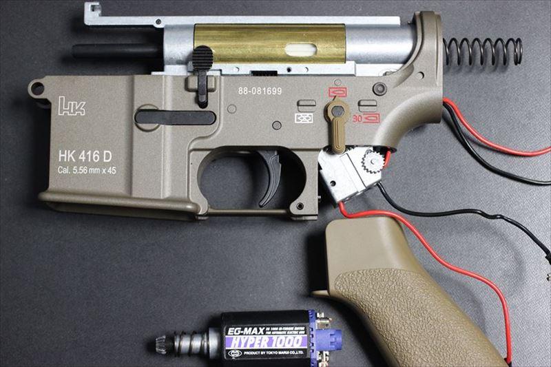 【電動ガンカスタム】東京マルイ 次世代HK416デルタカスタム 耐久性向上チューン