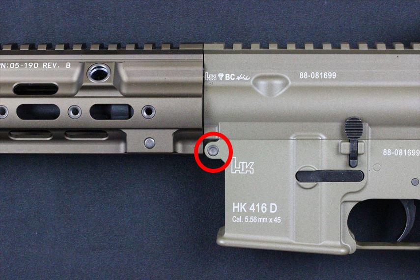 東京マルイ 次世代HK416デルタカスタム 分解作業