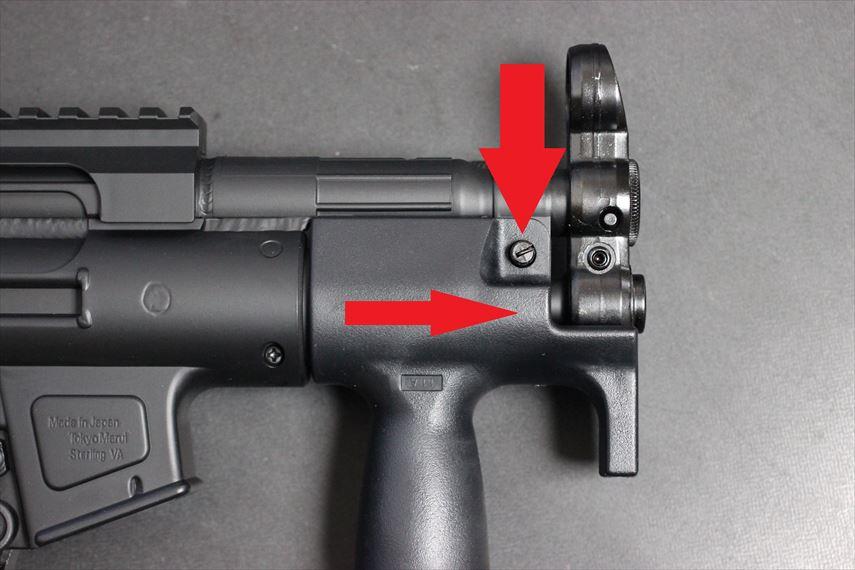 東京マルイ MP5K HC Magnusチューン