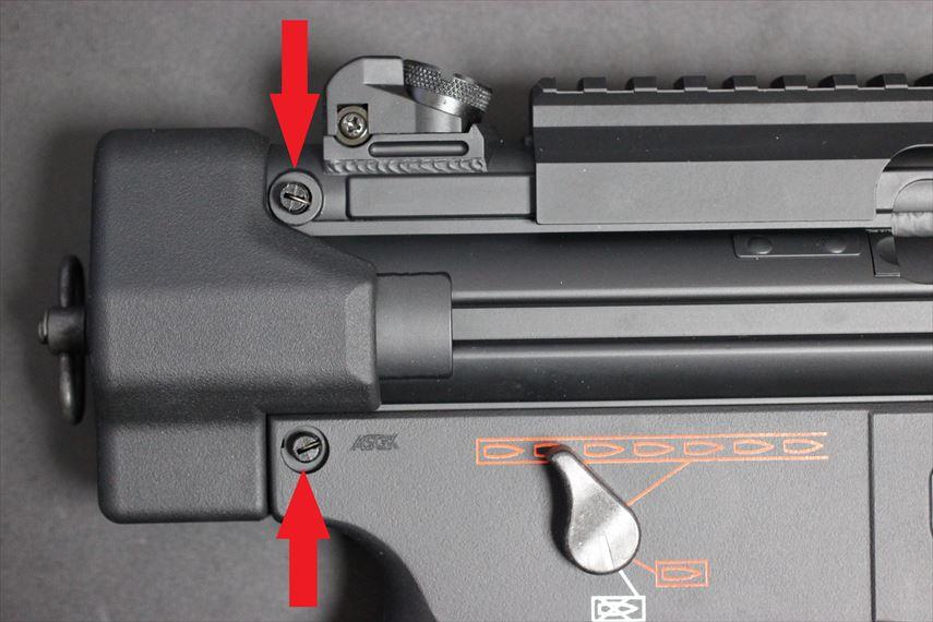 東京マルイ MP5K HC Magnusチューン 後方カバー