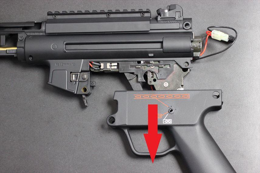 東京マルイ MP5K HC Magnusチューン ロアレシーバーを外した状態