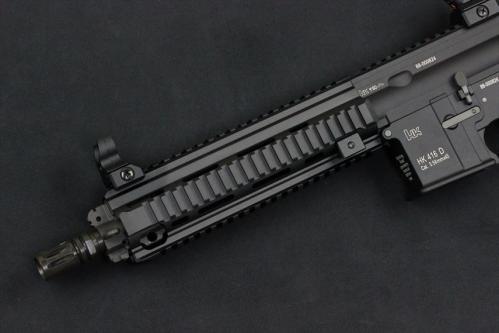 VFC HK416D handguard