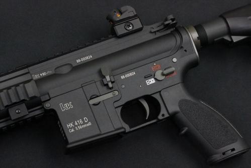 VFC HK416D receiver