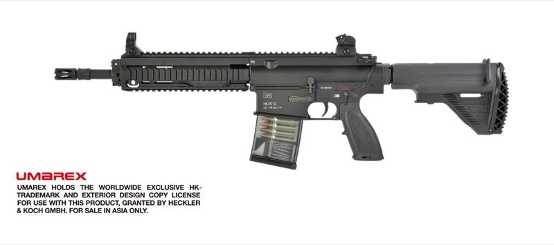 VFC電動ガン HK417