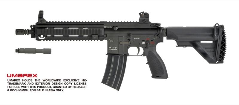 VFC電動ガン HK416D
