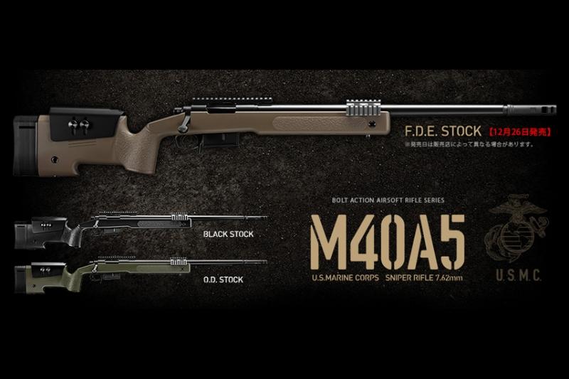 M40A5 東京マルイの新色FDEカラーは12月26日に登場