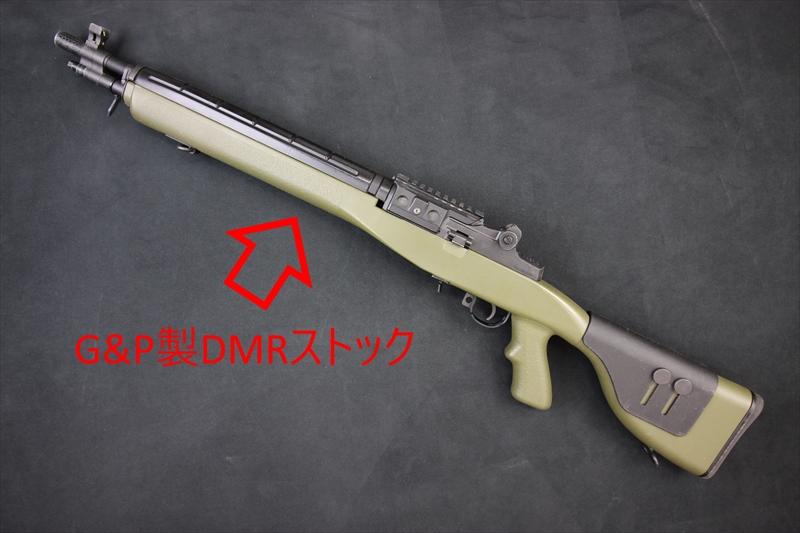 東京マルイ M14 SOCOM(G&P製ストック) Axisチューン