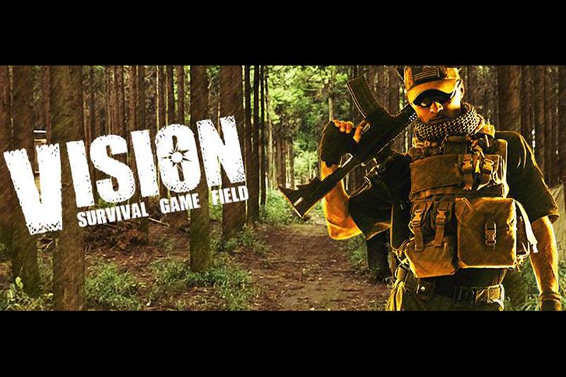 サバゲーフィールド 千葉 VISION(ビジョン) レビュー
