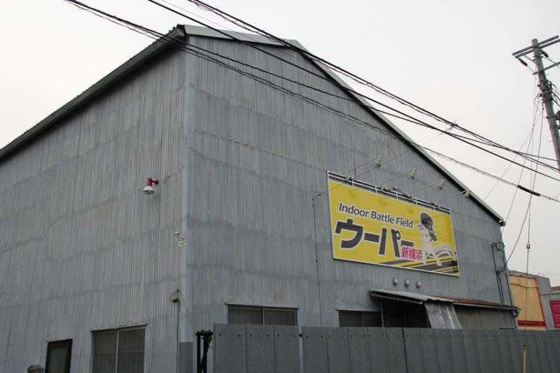 サバゲーフィールド 神奈川 ウーパー新横浜 レビュー
