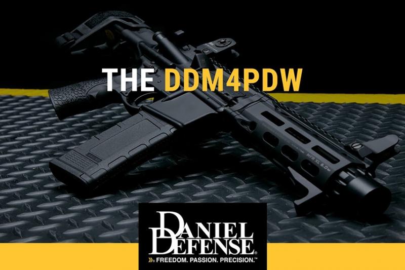 ダニエル・ディフェンスが民間向けPDWをリリース