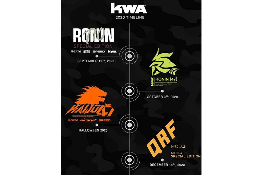 KWA2020年下半期ラインナップ
