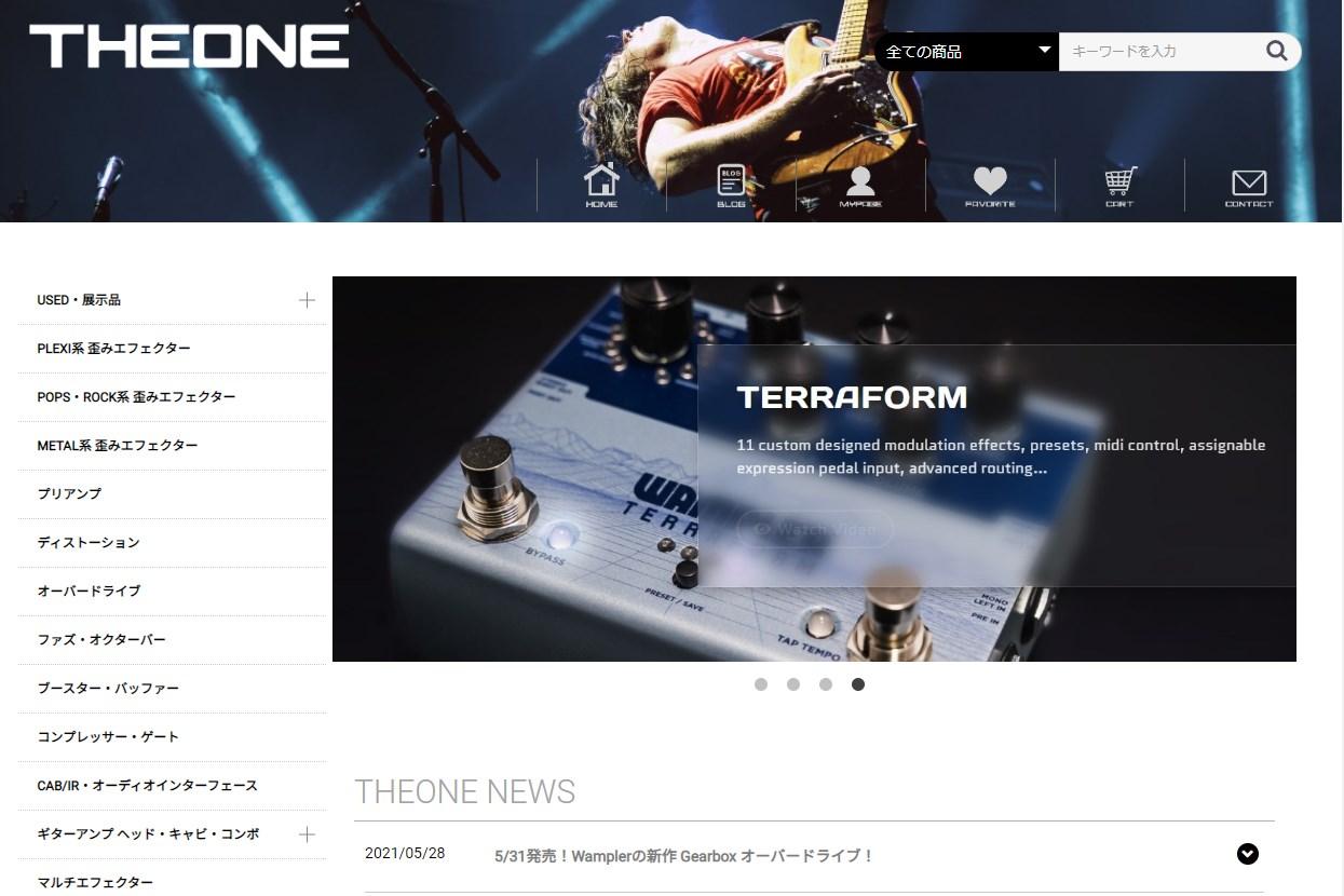 エフェクター や ギターアンプ など、ハイエンドな音楽機材を扱う ギタリスト の為の通販サイト