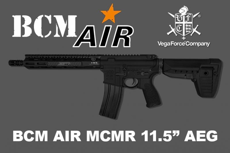 BCM AIR MCMR 11.5″ 電動ガンレビュー