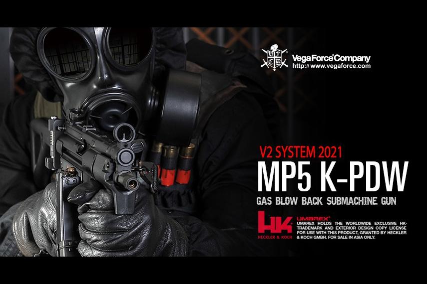 UMAREX MP5K-PDW GBBR
